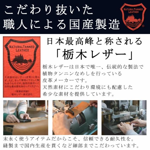 68790693f99b 栃木レザー財布 L字 二つ折 り本革 職人手作り 日本製 メンズ レディース ...