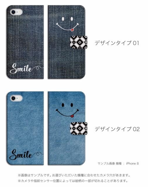59bd49186e iPhone8 ケース 手帳型 スマホケース デニム プリント SMILE デザイン ネイティブ ネイティブ柄 ニコちゃん スマイル