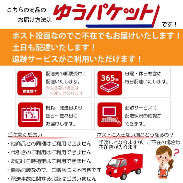 くるみ羽二重餅 16個入 和菓子 福井 銘菓  お土産 スイーツ ギフト ゆうパケット送料無料