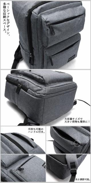 13565c2c0f ビックサイズ 大容量入り バックパック 大きいサイズ 旅行 BAG 鞄 通販 防水 軽量 軽い 安い
