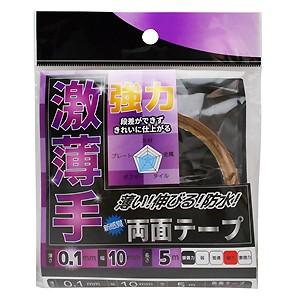 【メール便可】WAKI 和気産業 激薄手両面テープ 薄さ0.1mm×幅10mm×長さ5m WKG-018