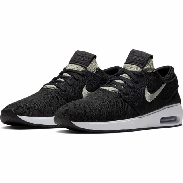 超歓迎された ナイキ NIKE シューズ・靴 メンズ シューズ Black/Court・靴 Shoe Janoski Skate Shoe Black/Court Purple/Jade, カバトグン:0005227a --- kleinundhoessler.de