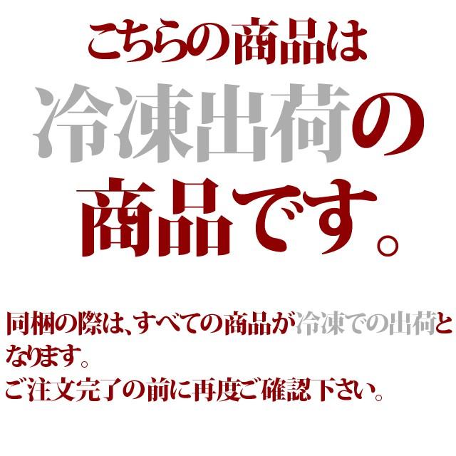 惣菜 ぷるぷるコラーゲンの近江牛すじ 煮込み 100g 冷凍