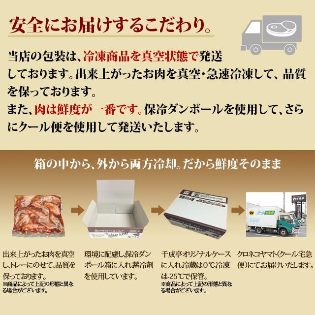 牛肉 業務用 近江牛 牛すじ 1kg 冷凍