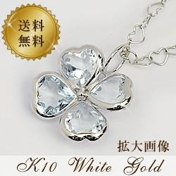 最高 ネックレス アクアマリン 四葉 四つ葉 クローバー 40cm 10k K10 ホワイトゴールド 四つ葉のクローバー:2N-Ma353, オフィス家具のアクティブキュー b28f81df