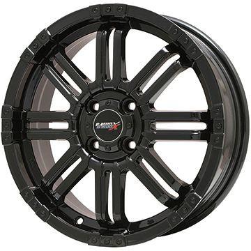 100%品質 DUNLOP ウインターマックス 02 WM02 165/70R14 14インチ スタッドレスタイヤ ホイール4本セット BIGWAY B-MUD X(GB) 4.5J 4.50-14, Groovies 02556161