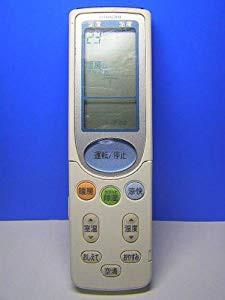 日立 エアコンリモコン RAR3B2(品)