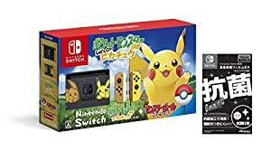 当季大流行 Nintendo Switch ポケットモンスター Let's Go! ピカチュウセット (モンス (未使用品), ものづくり百貨店 c6d7f50b