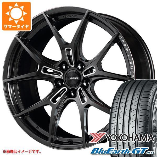 最新最全の サマータイヤ 245/40R18 97W XL ヨコハマ ブルーアースGT AE51 レイズ グラムライツ 57FXZ 8.5-18 タイヤホイール4本セット, 新しい到着 ab4614f5