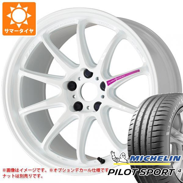 良質  サマータイヤ 225/40R18 (92Y) XL ミシュラン パイロットスポーツ4 ワーク エモーション ZR10 7.5-18 タイヤホイール4本セット, TOPPIN c80d109e