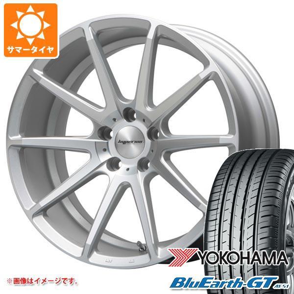 輝い サマータイヤ 235/45R18 94W ヨコハマ ブルーアースGT AE51 ハイペリオン CVX 8.0-18 タイヤホイール4本セット, ショップトレード 400f4c14