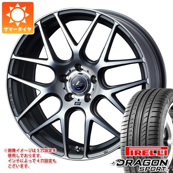 高い品質 245/40R18 97Y XL ピレリ ドラゴン スポーツ レオニス ナヴィア 06 MGMC 8.0-18, 葛飾区 d3d1b782