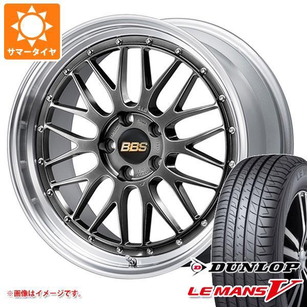 買取り実績  サマータイヤ 235/55R18 100V ダンロップ ルマン5 LM5 BBS LM 8.0-18 タイヤホイール4本セット, ミナミナスマチ 54aa7a36