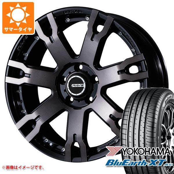 【サイズ交換OK】 サマータイヤ 215/55R18 99V XL ヨコハマ ブルーアースXT AE61 2020年4月発売サイズ レイズ デイトナ FDX F7S 7.5-18 タイヤホイール4本, クワナシ b8cfcd6a