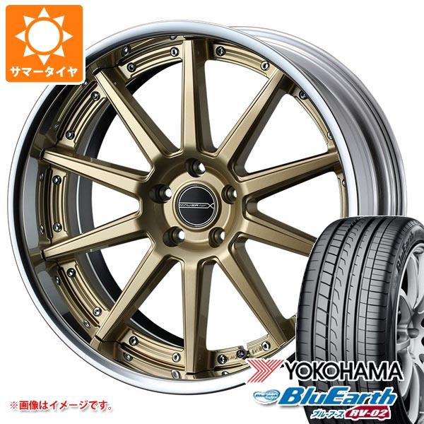上品な サマータイヤ 225/60R18 100V ヨコハマ ブルーアース RV-02 マーベリック 1010S 8.0-18 タイヤホイール4本セット, かあちゃんのふとん 5b086663