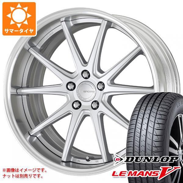 世界の サマータイヤ 225/35R19 88W XL ダンロップ ルマン5 LM5 グノーシス CV201 8.0-19 タイヤホイール4本セット, トリンプ公式ストア c680b220