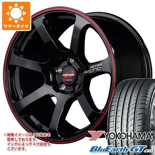 割引価格 165/55R15 75V ヨコハマ ブルーアースGT AE51 RMPレーシング R07 5.0-15, ベクトル芳泉店 ccd1b35b