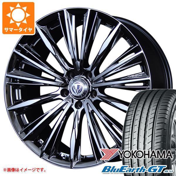 新品本物 サマータイヤ 205/50R17 93W XL ヨコハマ ブルーアースGT AE51 レイズ ベルサス ストラテジーア ヴォウジェ 7.0-17 タイヤホイール4本セ, あきんどざむらい 5018fe38