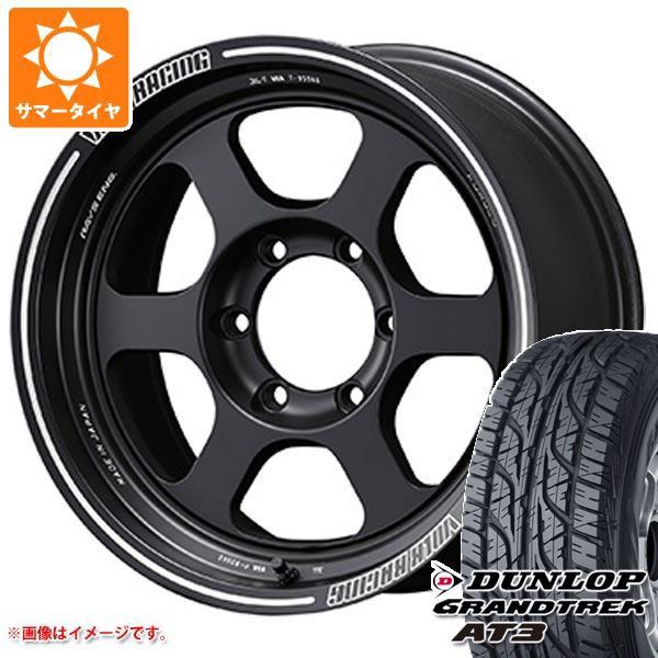 日本未入荷 サマータイヤ 265/65R17 112S ダンロップ グラントレック AT3 ブラックレター レイズ ボルクレーシング TE37XT 8.0-17 タイヤホイール4本, MADMAX a2eeaeea