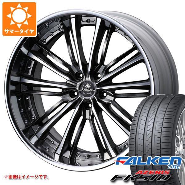 卸し売り購入 サマータイヤ 245/40R19 (98Y) XL ファルケン アゼニス FK510 クレンツェ アクエルド 8.5-19 タイヤホイール4本セット, 7インテリア bb909002