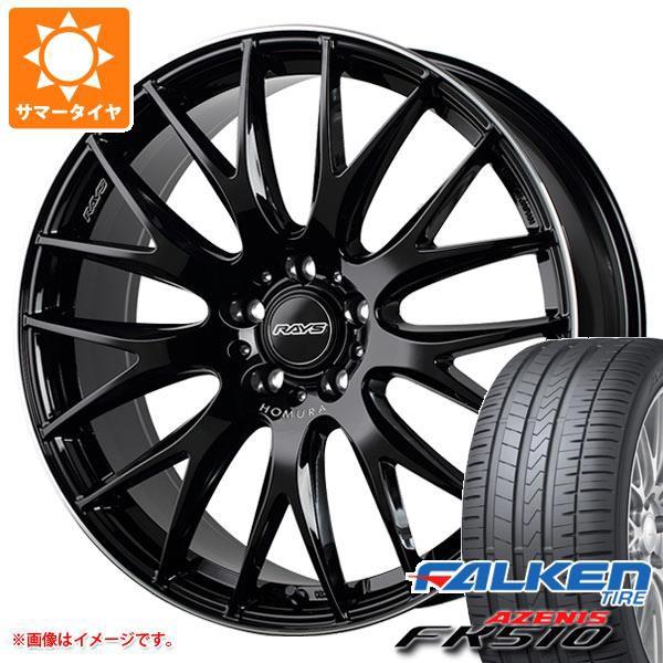 品多く サマータイヤ 225/35R19 (88Y) XL ファルケン アゼニス FK510 レイズ ホムラ 2×9 プラス 7.5-19 タイヤホイール4本セット, アガツマグン 77d7e08c