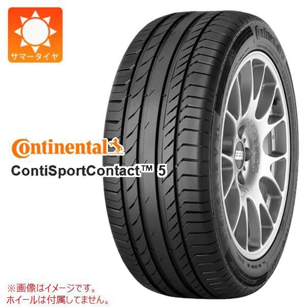 超高品質で人気の 2本~送料無料 サマータイヤ 245/40R18 97W XL コンチネンタル コンチスポーツコンタクト5 SSR ランフラット CONTINENTAL ContiSportCont, Auto KU 16aba56f