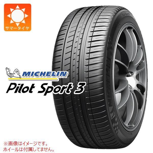 お手頃価格 2本 サマータイヤ 245/40R18 97Y XL ミシュラン パイロットスポーツ3 AO アウディ承認 MICHELIN PILOT SPORT 3, クマノシ d9b8f845