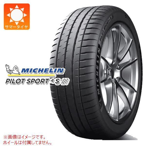 格安販売中 2本~送料無料 サマータイヤ 295/30R20 (101Y) XL ミシュラン パイロットスポーツ4S MO1 メルセデス承認 MICHELIN PILOT SPORT 4S, モダン インテリア リック 7db49e98