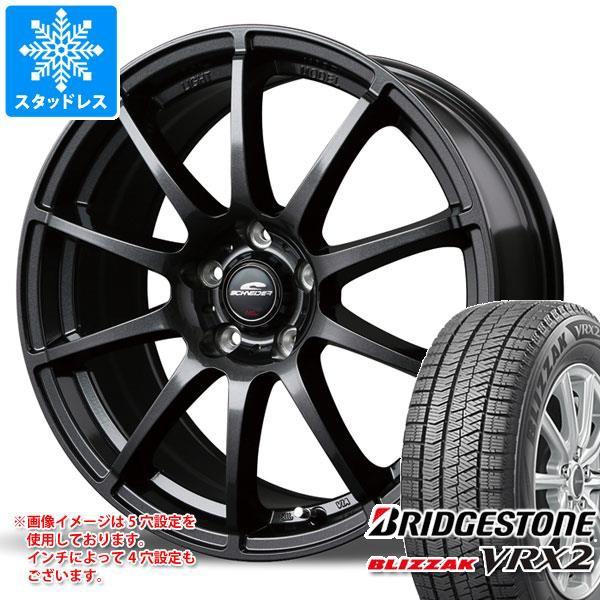 魅了 スタッドレスタイヤ ブリヂストン ブリザック VRX2 205/50R17 93Q XL & シュナイダー スタッグ 7.0-17 タイヤホイール4本セット 205/50-, アドバンスデザイン株式会社 b44adcc8