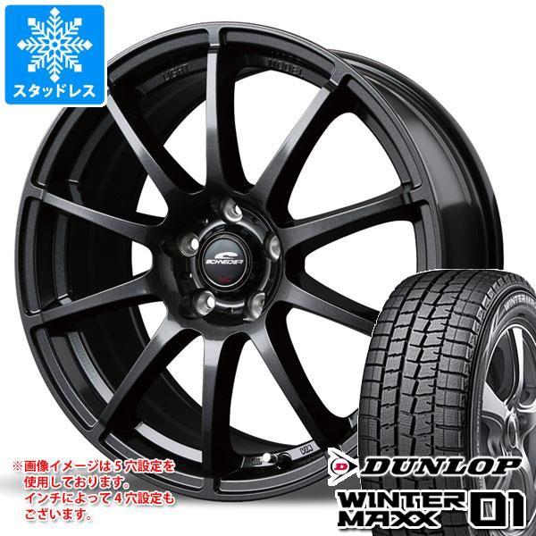 超人気高品質 スタッドレスタイヤ ダンロップ ウインターマックス01 WM01 165/55R15 75Q & シュナイダー スタッグ 4.5-15 タイヤホイール4本セット 16, ライフマート ガイア 7bb3305a