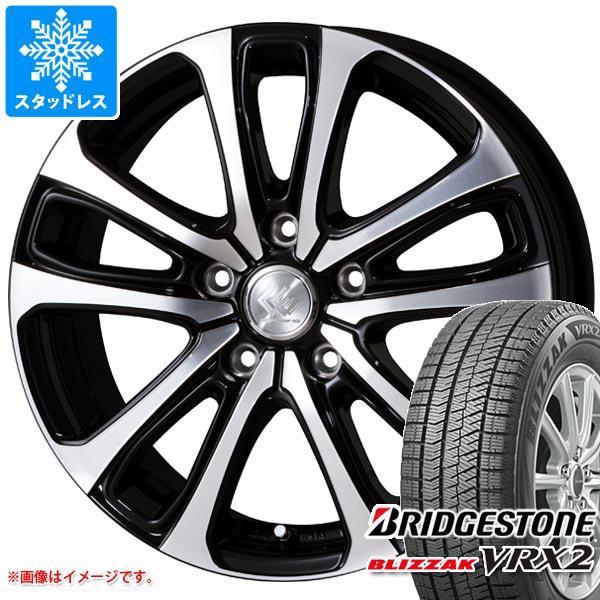 高品質 スタッドレスタイヤ 正規品 ブリヂストン ブリザック VRX2 225/40R18 88Q & セレブロ LF5 7.5-18 タイヤホイール4本セット 225/40-18 BR, CDC general store e5fe9c2b