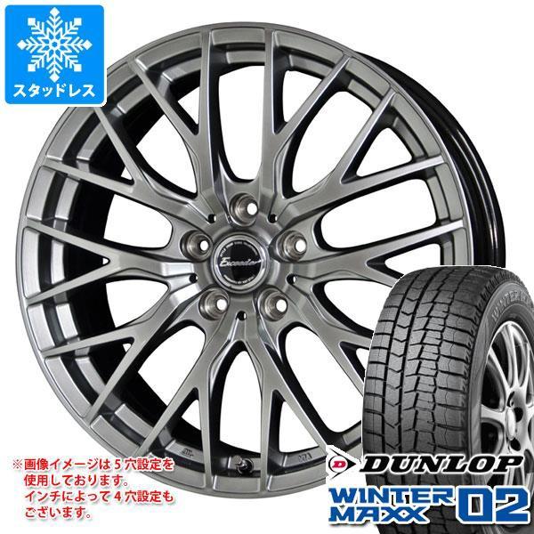 最上の品質な スタッドレスタイヤ ダンロップ ウインターマックス02 WM02 175/65R14 82Q & エクシーダー E05 5.5-14 タイヤホイール4本セット 175/65-, スニークオンラインショップ 0e0771f8