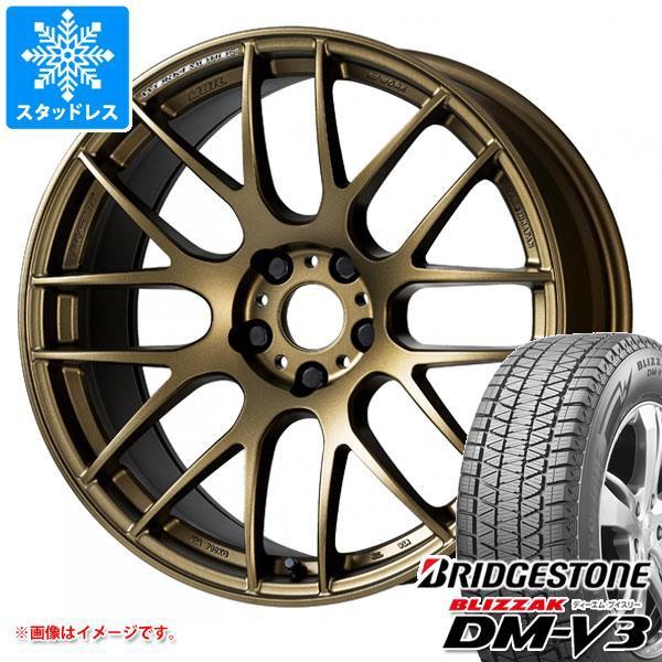 優先配送 スタッドレスタイヤ 正規品 ブリヂストン ブリザック DM-V3 235/65R18 106Q & ワーク エモーション M8R 7.5-18 タイヤホイール4本セット, トロフィーのファーストトロフィー c21b4a4e
