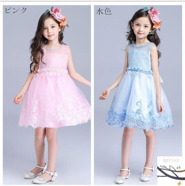 fc0913efc200a 子供ドレス フォーマル パーティードレス ドレス ドレス 子供ドレス ワンピース 子供 子供 結婚式 ドレス 撮影