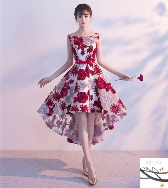 40e1749604184 パーティードレス 結婚式 ドレス お呼ばれドレス 大人 成人式 パーティドレス Aライン 二次会ドレス