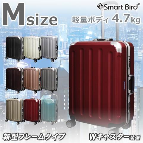 d1f0baa35d スーツケース Mサイズ フレーム キャリーケース M スーツケース 中型 キャリーバッグ 軽量 計8