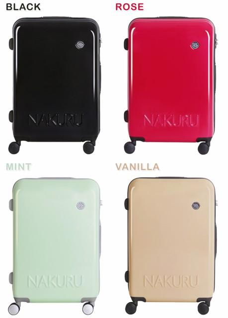 13e2273858 NAKURU キャリーバッグ Mサイズ キャリーケース M スーツケース 超軽量 おしゃれ かわいい Wキャスター