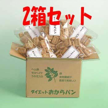 ダイエットおからパン(5袋入)×2箱