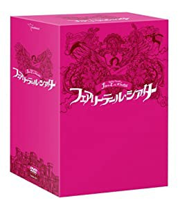 特別セーフ フェアリーテール・シアター DVD-BOX, 青海町 176f60b5