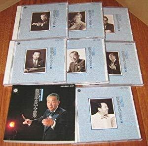 結婚祝い オリジナル盤による服部良一全集 音楽生活70周年記念(品), サイタマ市 da501045