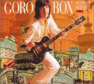 見事な GORO CD BOX(品), Mathy Mathy 08e40c02