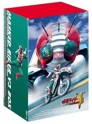 【限定品】 仮面ライダーV3 BOX [DVD](品), レンズピット! fe02fdfa