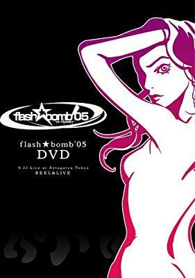 印象のデザイン flash★bomb'05 DVD(品), C.POINT:bfac3f93 --- electricity.postapotheke-rastatt.de