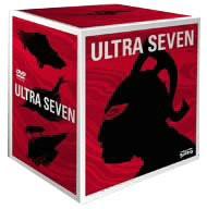【本物新品保証】 DVDウルトラセブン 全12巻セット(品), ナカイニット 39e80c43