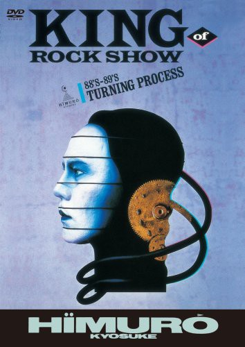 超特価激安 KING OF ROCK SHOW 88'S-89'S TURNING PROCESS [DVD](品), ミシン屋さん 075fd873