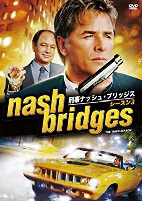 春早割 刑事ナッシュ・ブリッジス シーズン3 [DVD](品), ジューシーロック a81dd63a