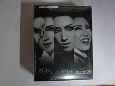 【お1人様1点限り】 MASTER PIECE COLLECTION Blu-ray BOX 2(品), ニッタマチ b070a767