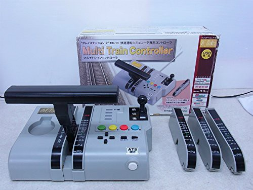 即納!最大半額! [キャッシュレス5%還元]Multi Train Controller (マルチトレインコントローラ)(品), 文具の春日堂 f7650e47