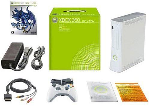【メーカー公式ショップ】 [キャッシュレス5%還元]Xbox 360 コアシステム ブルードラゴン プレミアムパック(限定版) 特典 オ (品), 72 dbdd2439