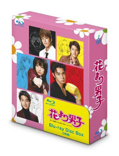 【超ポイントバック祭】 [キャッシュレス5%還元]花より男子 Blu-ray Disc Box(品), 大瑠堂 5a90ba57